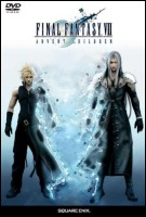 Final Fantasy VII: Advent Children Complete Poster